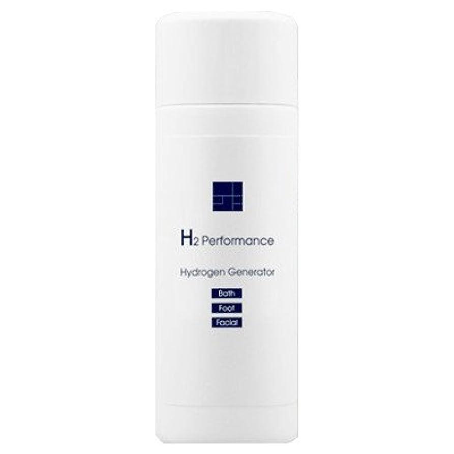 かろうじてコンデンサー緊張H2パフォーマンス ハイドロジェンジェネレイター 【Hydrogen Generator】 高濃度水素入浴剤 200g