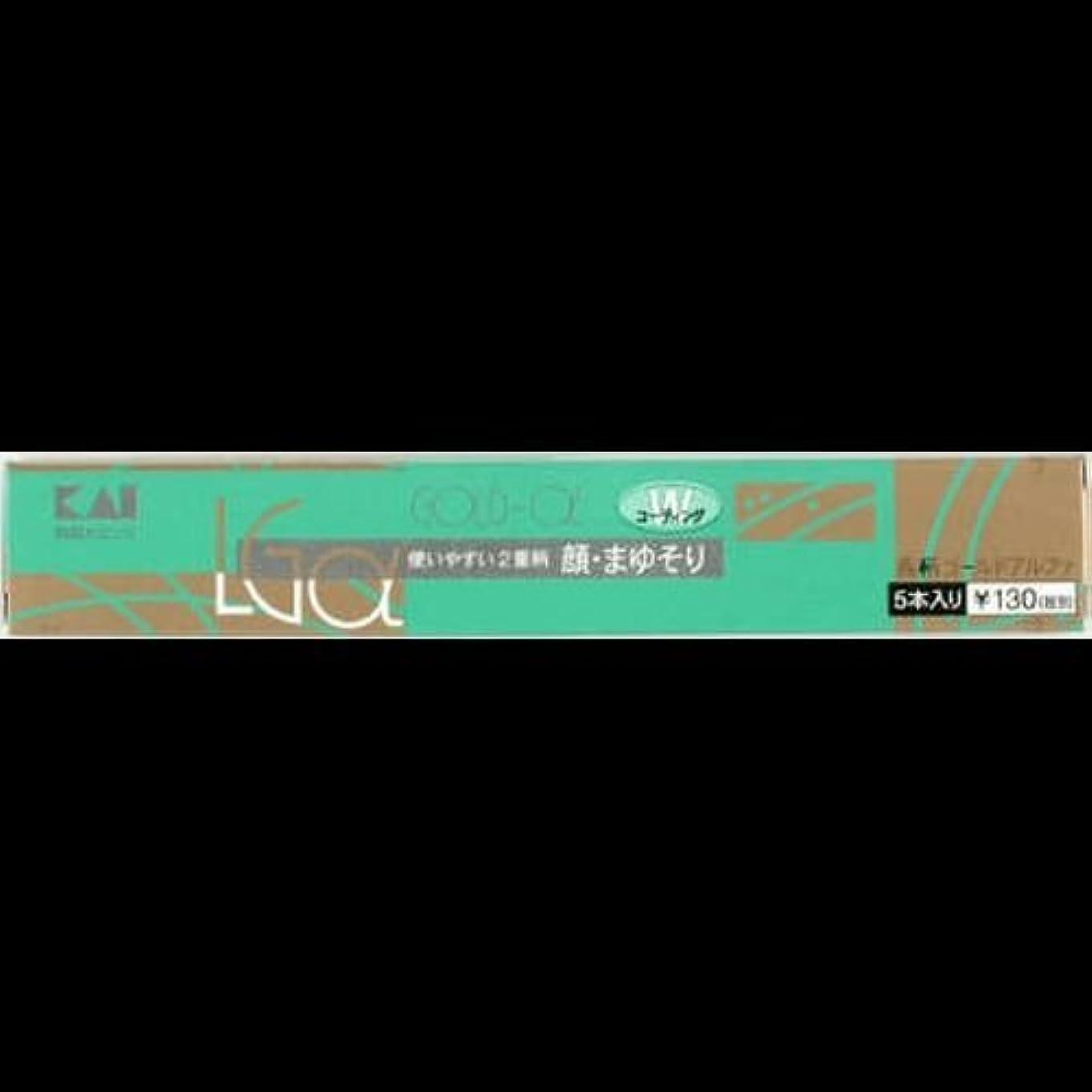 豊かな鳥ペレグリネーション【まとめ買い】長柄カミソリ ゴールドアルファー LGα-5H1 ×2セット