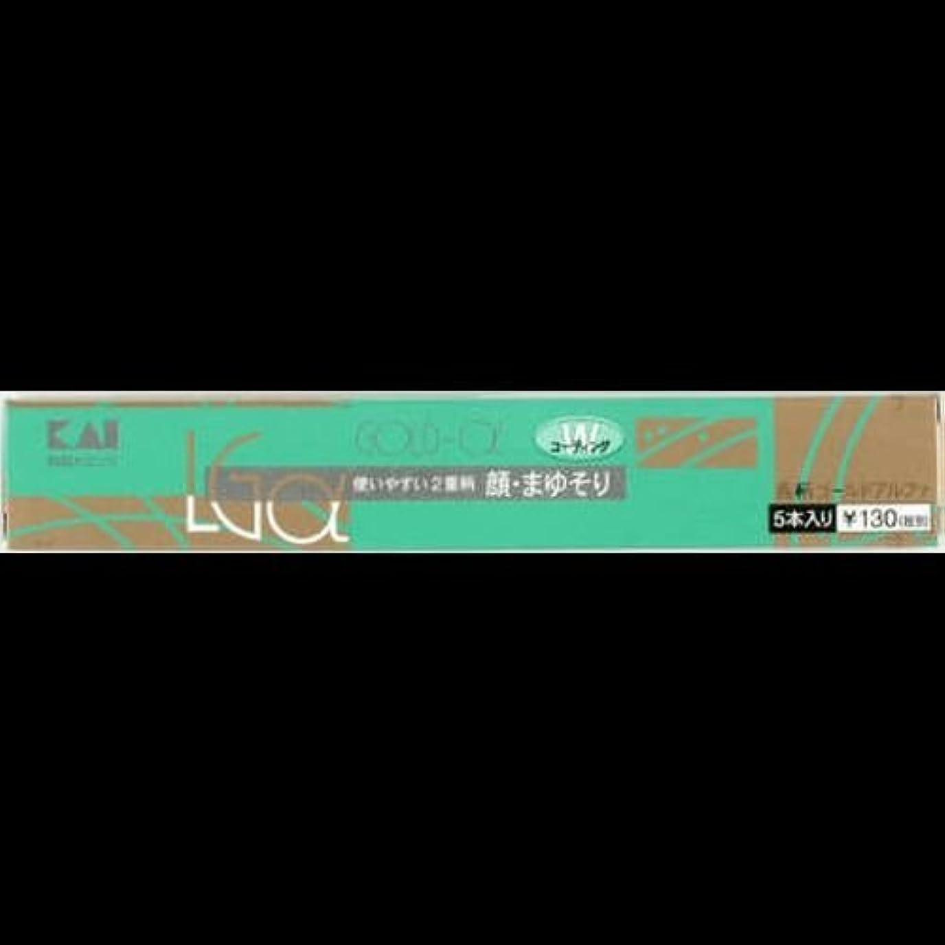 穀物好戦的なビジョン【まとめ買い】長柄カミソリ ゴールドアルファー LGα-5H1 ×2セット