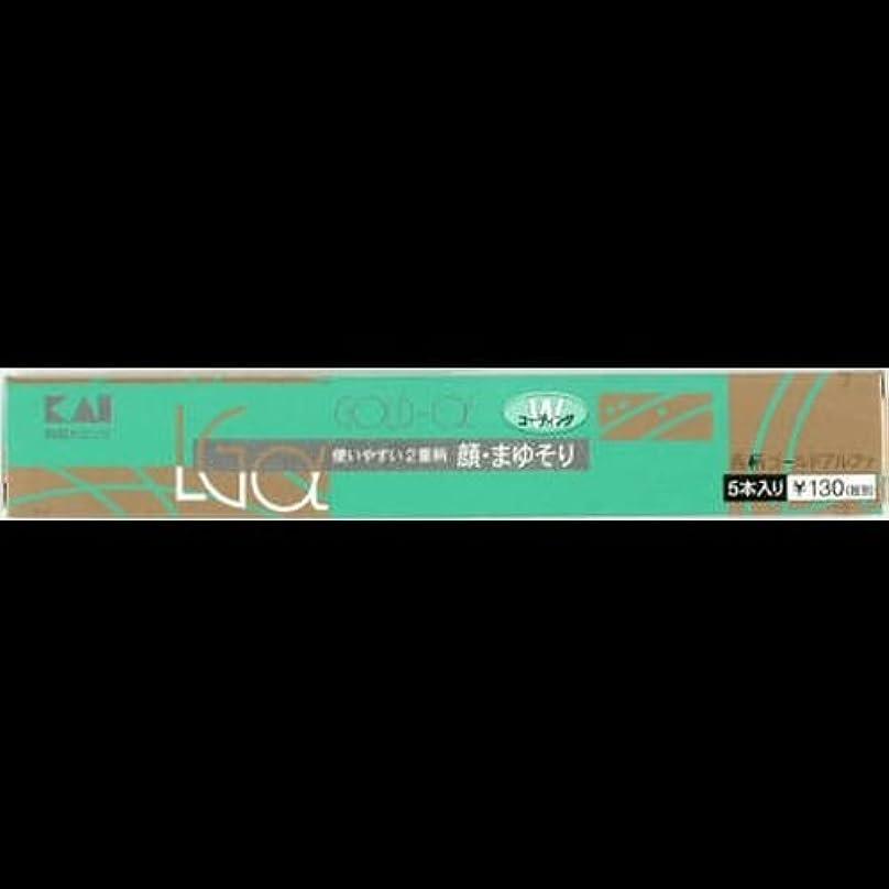 ちょっと待って支店キャメル【まとめ買い】長柄カミソリ ゴールドアルファー LGα-5H1 ×2セット