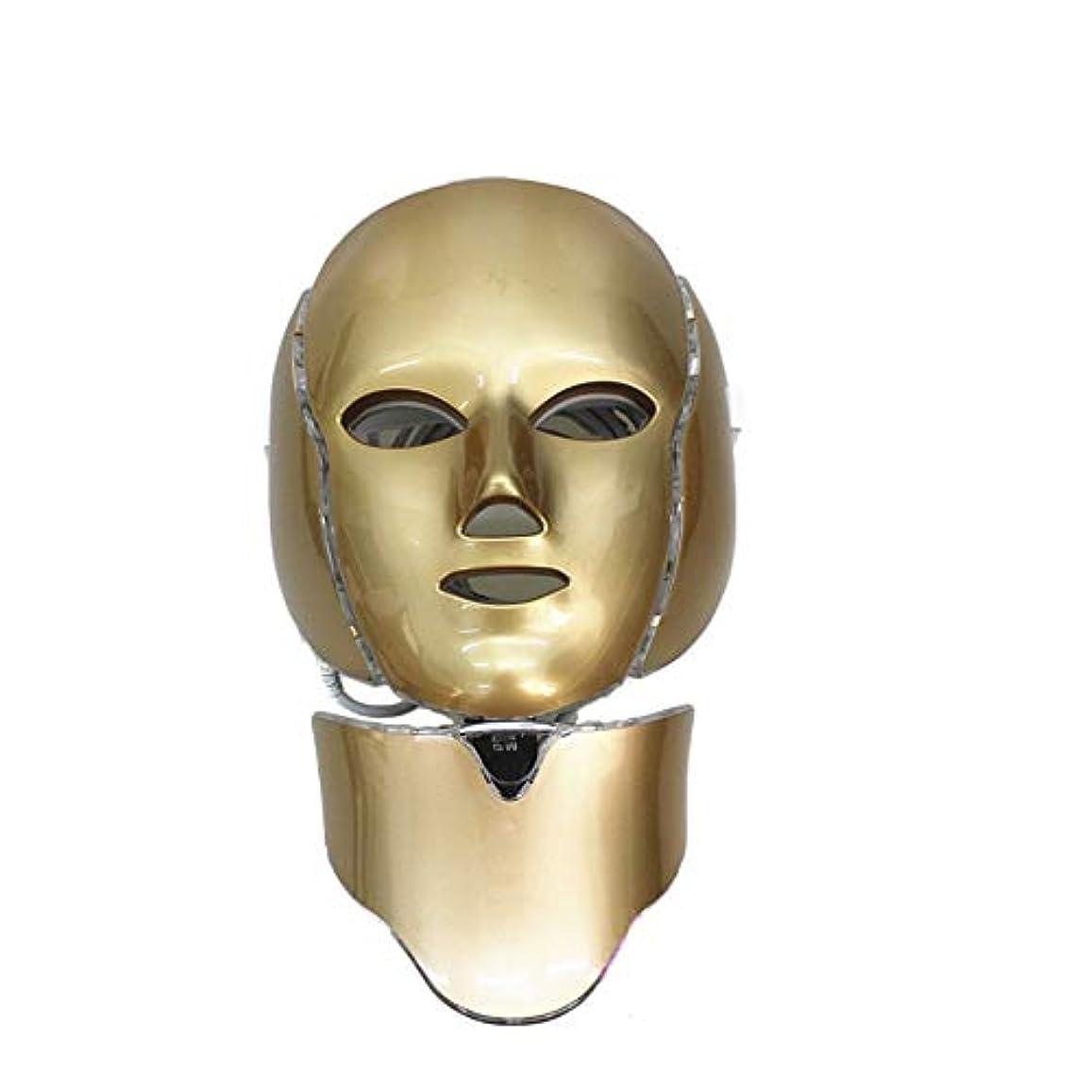 すり不完全な警察ライトセラピー?マスク、ライトセラピーの7色フェイシャルマスクセラピー光子は、にきびスポットリンクル傷を硬化、フェイススキンケア若返りのためのアンチエイジングスキンマスクLEDネックにきび治療をマスク (Color :...