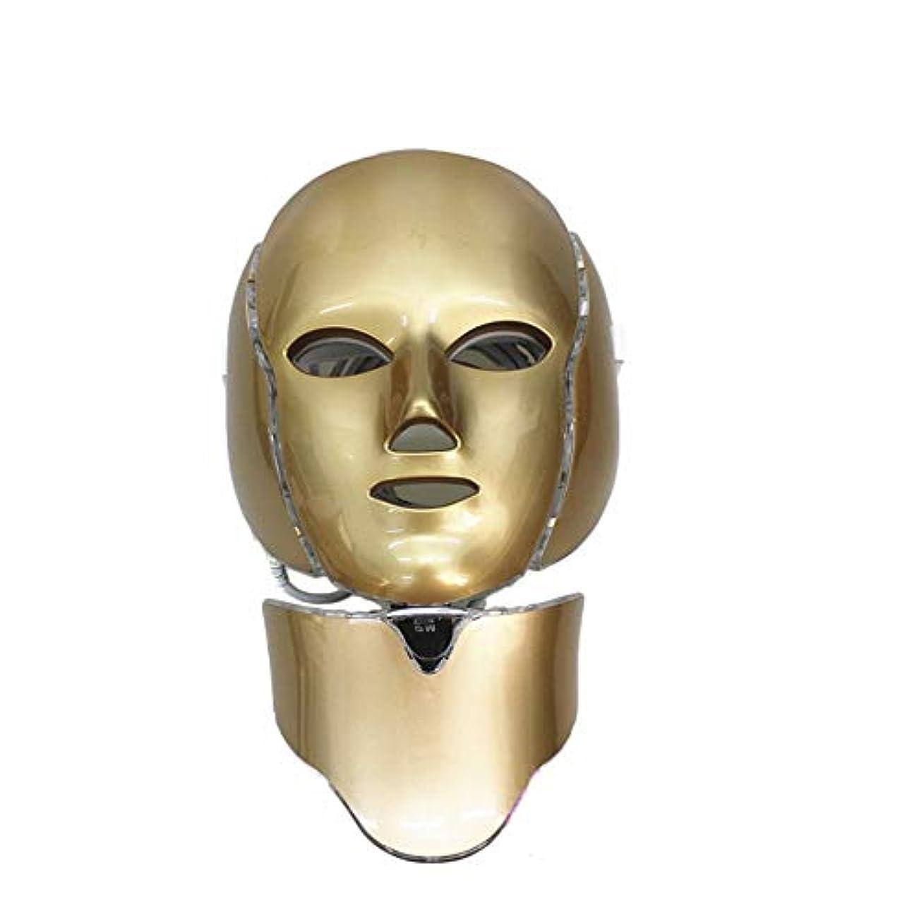 アンテナ消防士ただやるライトセラピー?マスク、ライトセラピーの7色フェイシャルマスクセラピー光子は、にきびスポットリンクル傷を硬化、フェイススキンケア若返りのためのアンチエイジングスキンマスクLEDネックにきび治療をマスク (Color :...