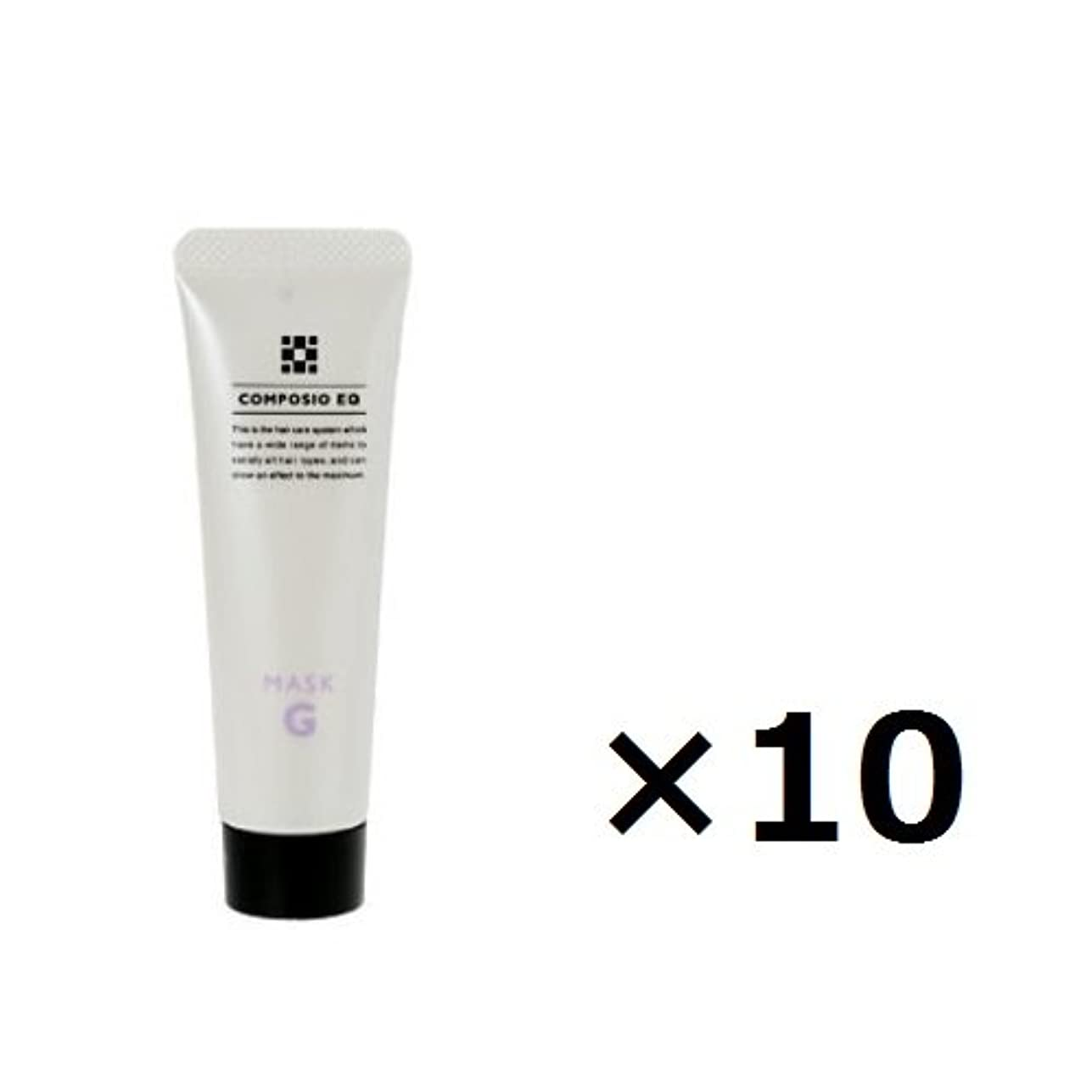 制限された咽頭流産【10本セット】デミ コンポジオ EQ マスク G 50g