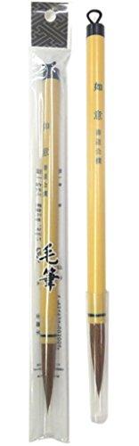毛筆 太 【まとめ買い10本セット】 Y-0301...