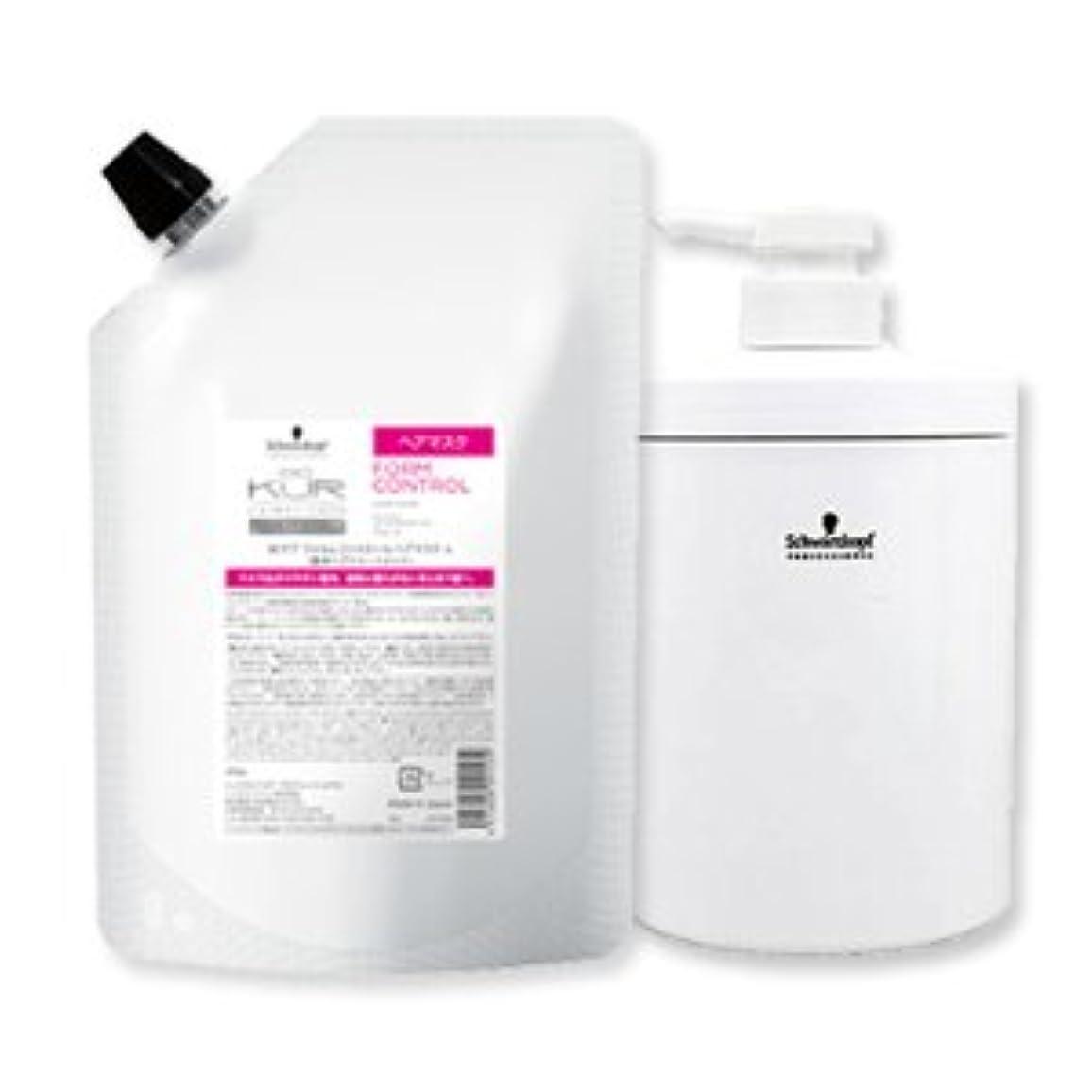 有毒な和らげる幹シュワルツコフ BCクア フォルムコントロール ヘアマスク 500g 詰め替え + エアレスポンプボトル(空容器) セット