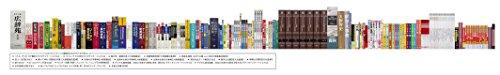 『カシオ 電子辞書 エクスワード 高校生モデル XD-K4800LB ライトブルー』の3枚目の画像