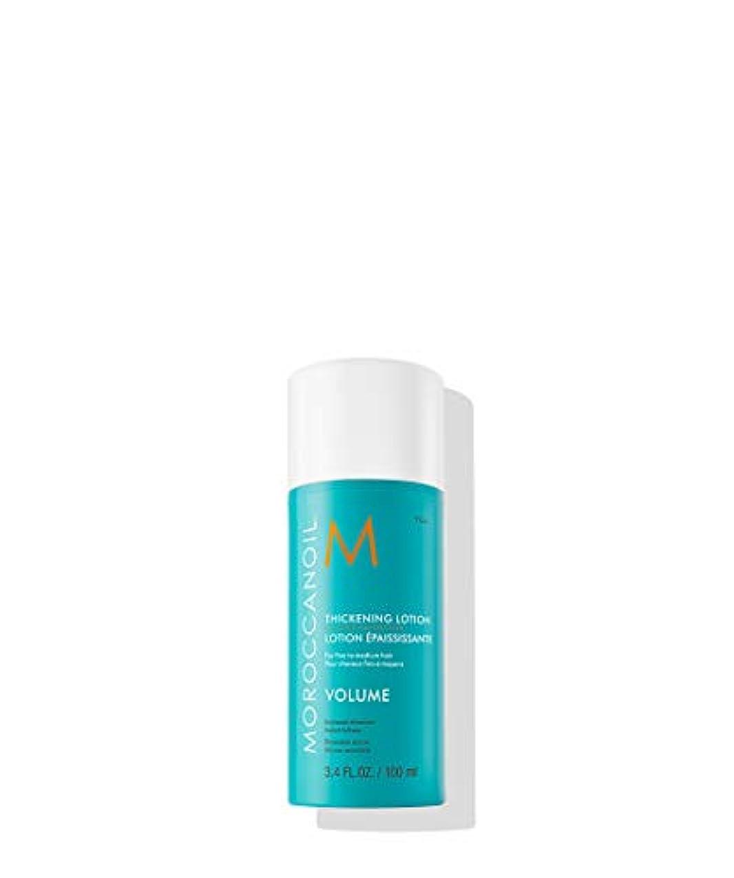 ナサニエル区慣習厚くするMOROCCANOIL Moroccanoil増粘ローション、3.4液量オンス 3.4オンス