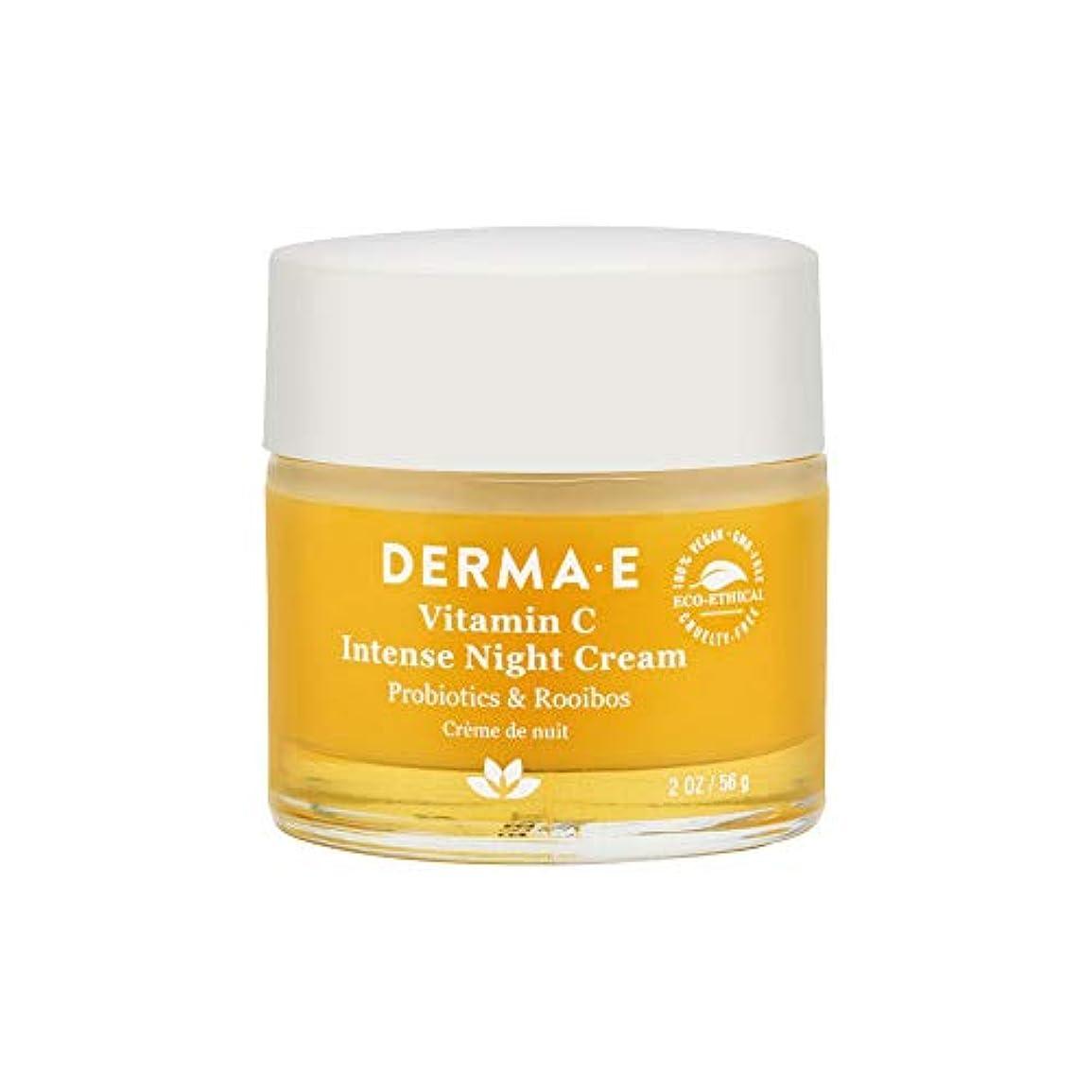 縫い目乗って平野Derma E Beauty - Vitamin C Intense Night Cream - 2oz / 56g