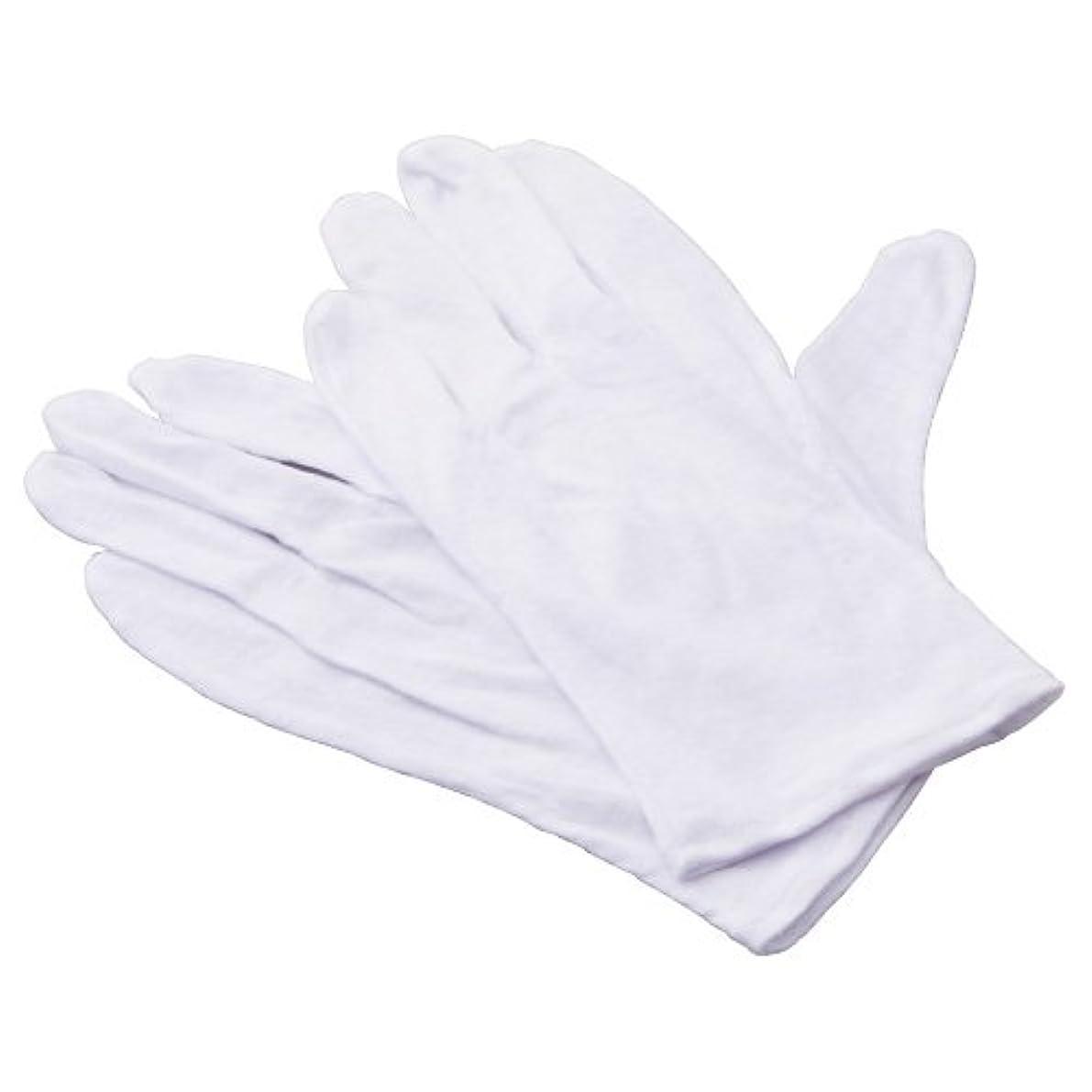簡略化するレディ委任マイスコメリヤス手袋 MY-7110N 短(L)サイズ(全長):230mm