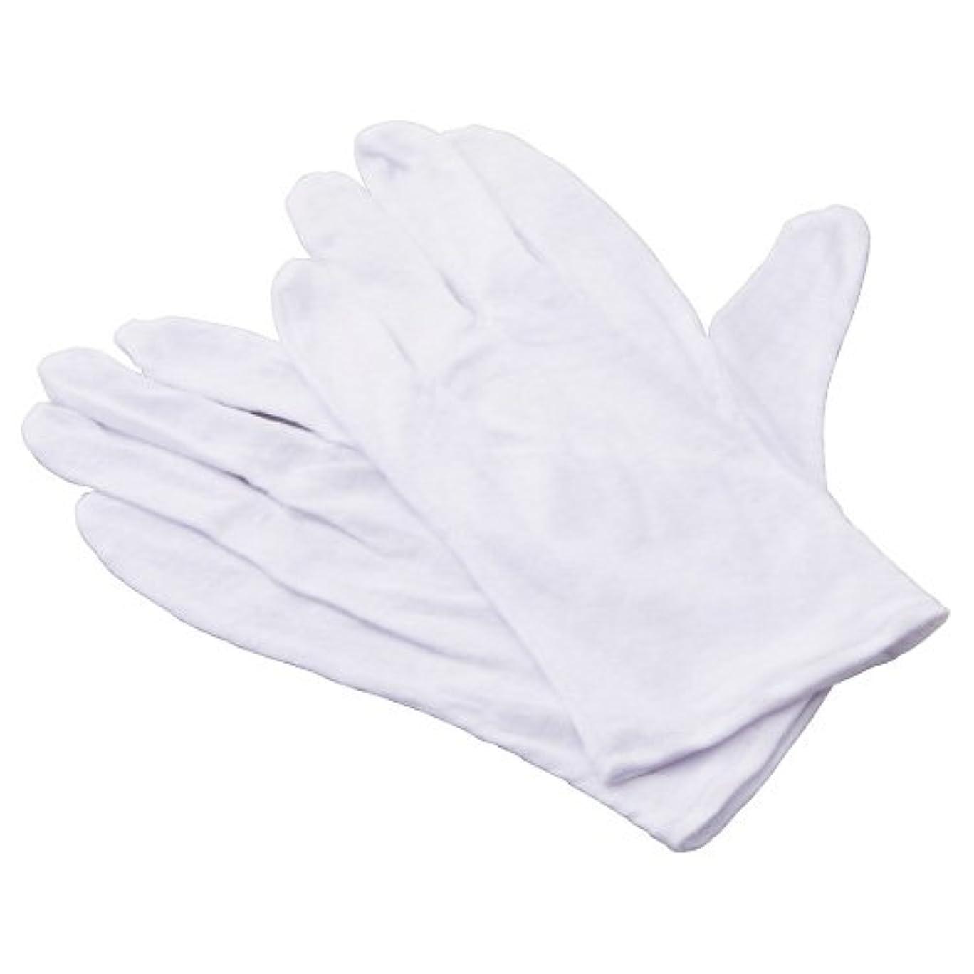 続ける採用かどうかマイスコメリヤス手袋 MY-7120N 短(M)サイズ(全長):220mm