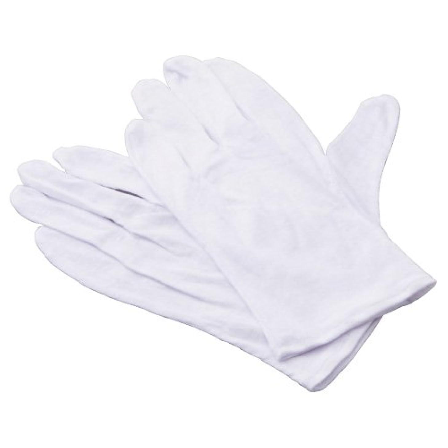 原始的な鮮やかな定刻マイスコメリヤス手袋 MY-7110N 短(L)サイズ(全長):230mm