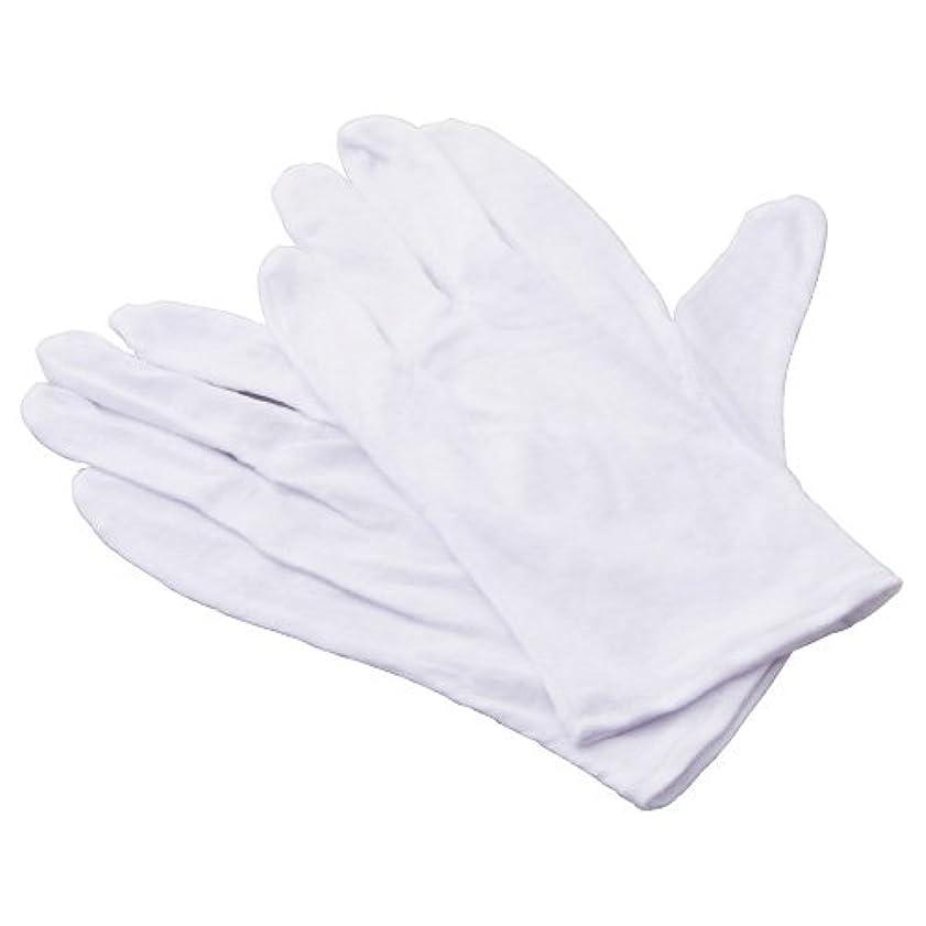 同情的外国人バーガーマイスコメリヤス手袋 MY-7110N 短(L)サイズ(全長):230mm