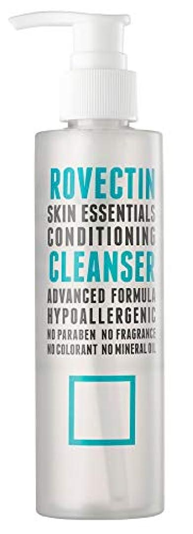 モジュール劇作家代わりにを立てるロベクチン エッセンシャル クレンザー(175ml)【洗顔料?洗顔フォーム?敏感肌?乾燥肌】正規輸入品