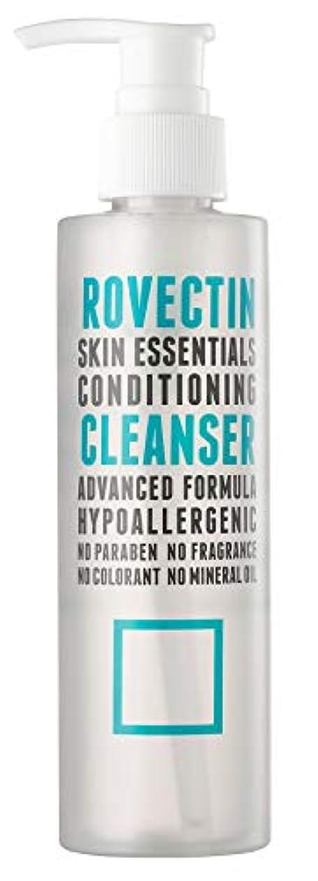 不条理キャベツ悲観的ロベクチン エッセンシャル クレンザー(175ml)【洗顔料?洗顔フォーム?敏感肌?乾燥肌】正規輸入品