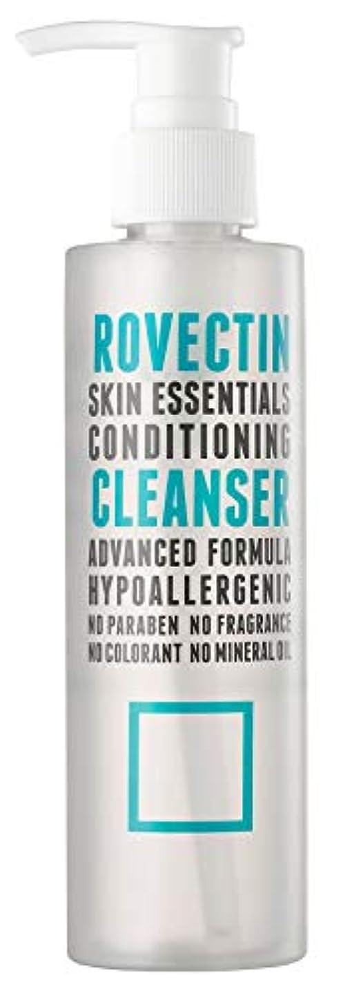 ロベクチン エッセンシャル クレンザー(175ml)【洗顔料?洗顔フォーム?敏感肌?乾燥肌】正規輸入品