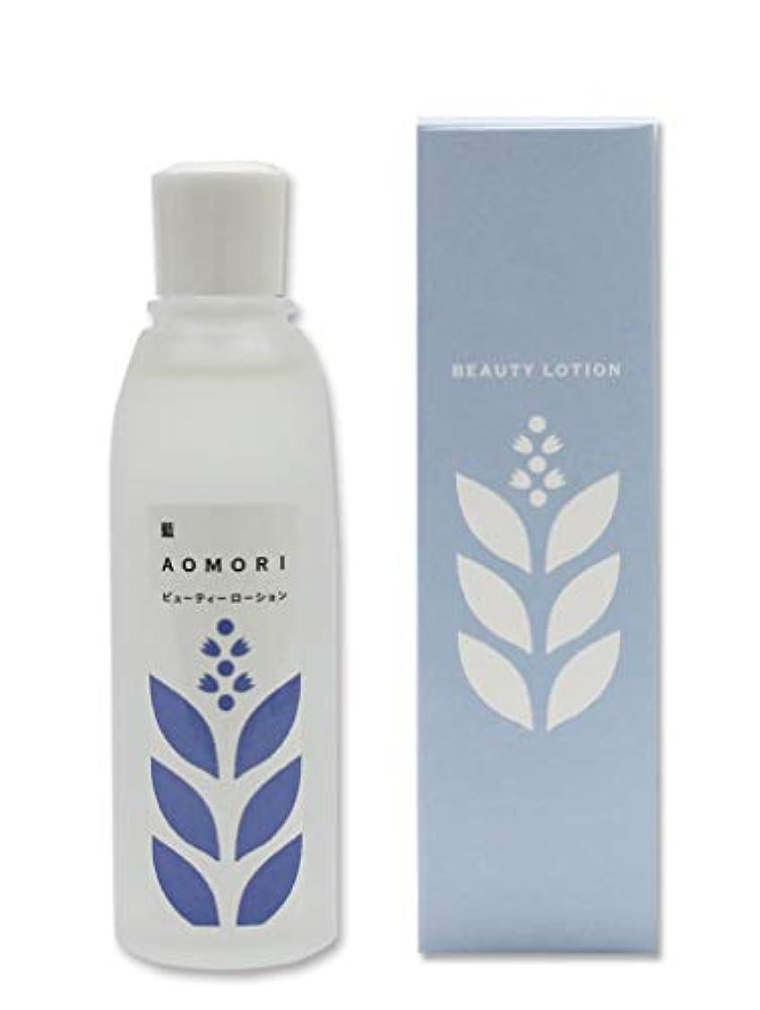 背骨しつけく藍 AOMORI(アイ アオモリ) ビューティローション 化粧水 120ml