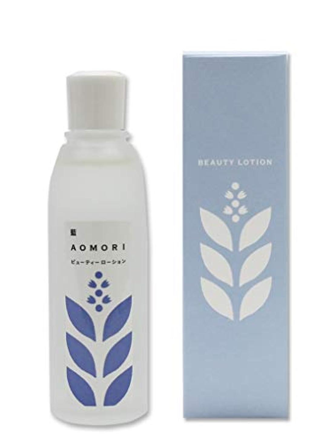 アッパー個人的に引き付ける藍 AOMORI(アイ アオモリ) ビューティローション 化粧水 120ml