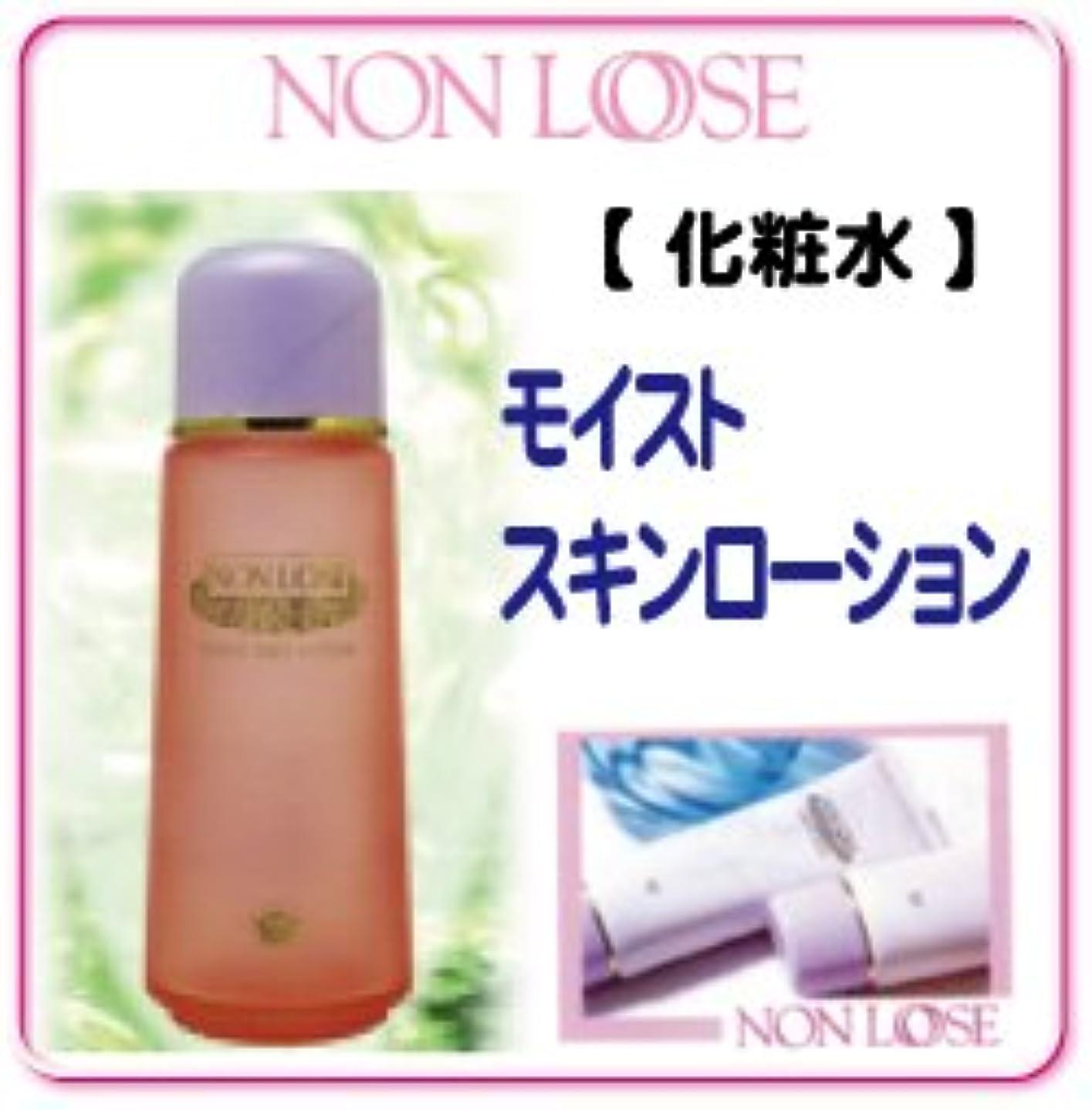 温度クルー軍ベルマン化粧品:モイストスキンローション(120ml)