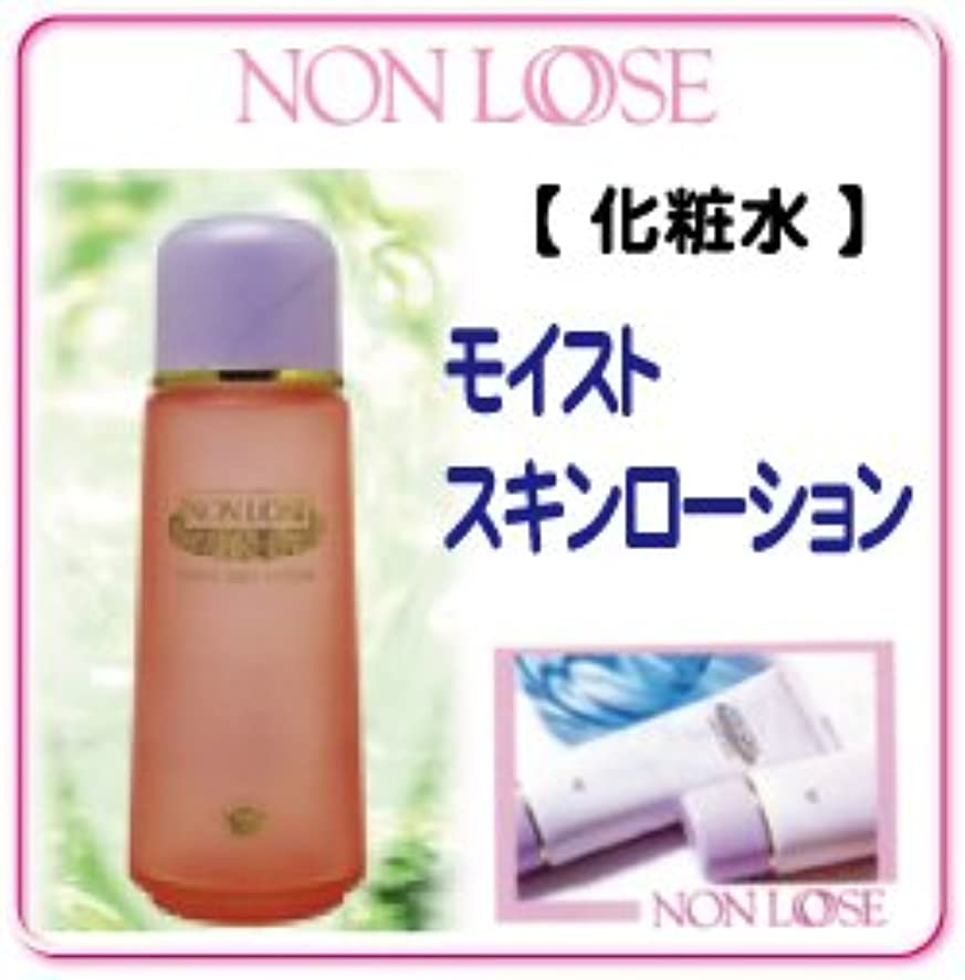 チャンバー換気するモスベルマン化粧品:モイストスキンローション(120ml)