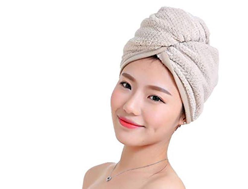 儀式滞在アレルギードライヘアキャップ、ウルトラ吸水剤超極細繊維ドライヘアキャップ速乾性シャワー帽子浴頭ラップ(カーキ)