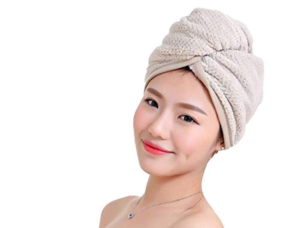 コア原点成功したドライヘアキャップ、ウルトラ吸水剤超極細繊維ドライヘアキャップ速乾性シャワー帽子浴頭ラップ(カーキ)