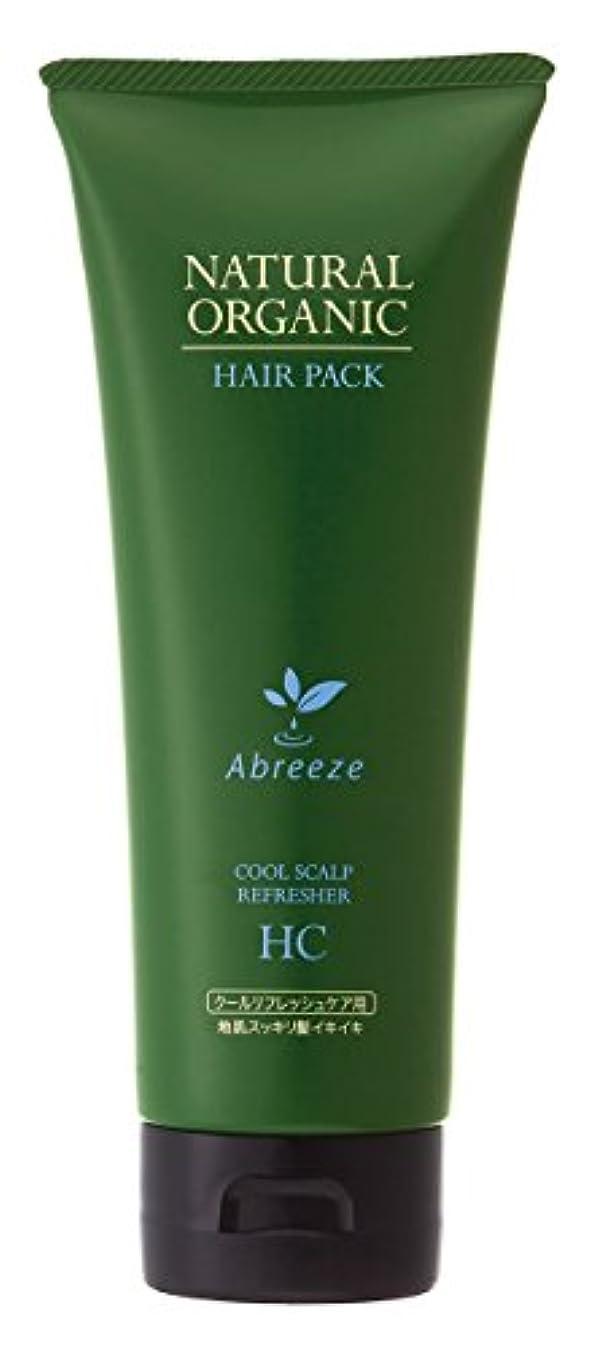 質素なもっともらしい無効にするパシフィックプロダクツ アブリーゼ ヘアパック HC 220g