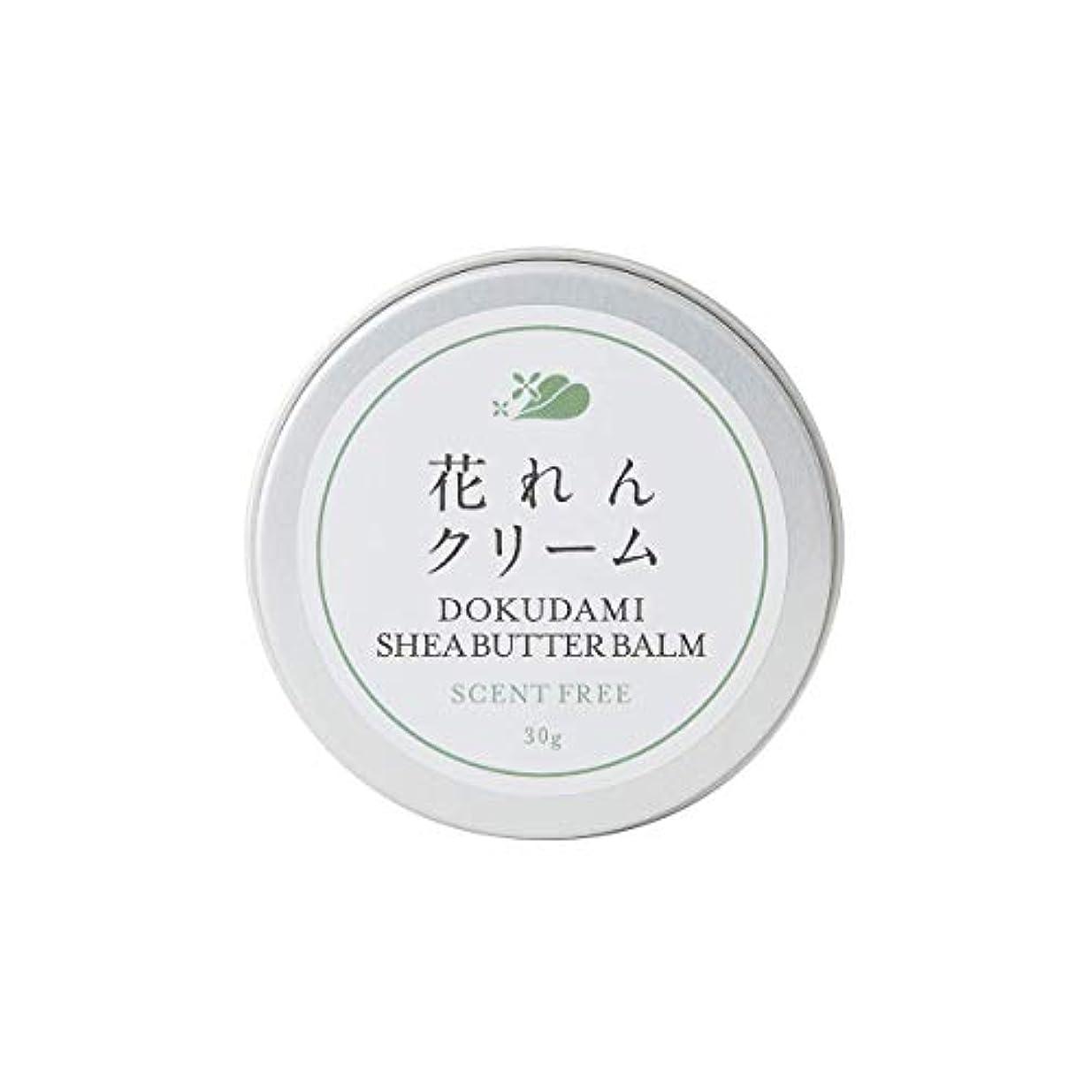 主張する理容師接触どくだみシアバタークリーム(ハードタイプ?無香料) 30g