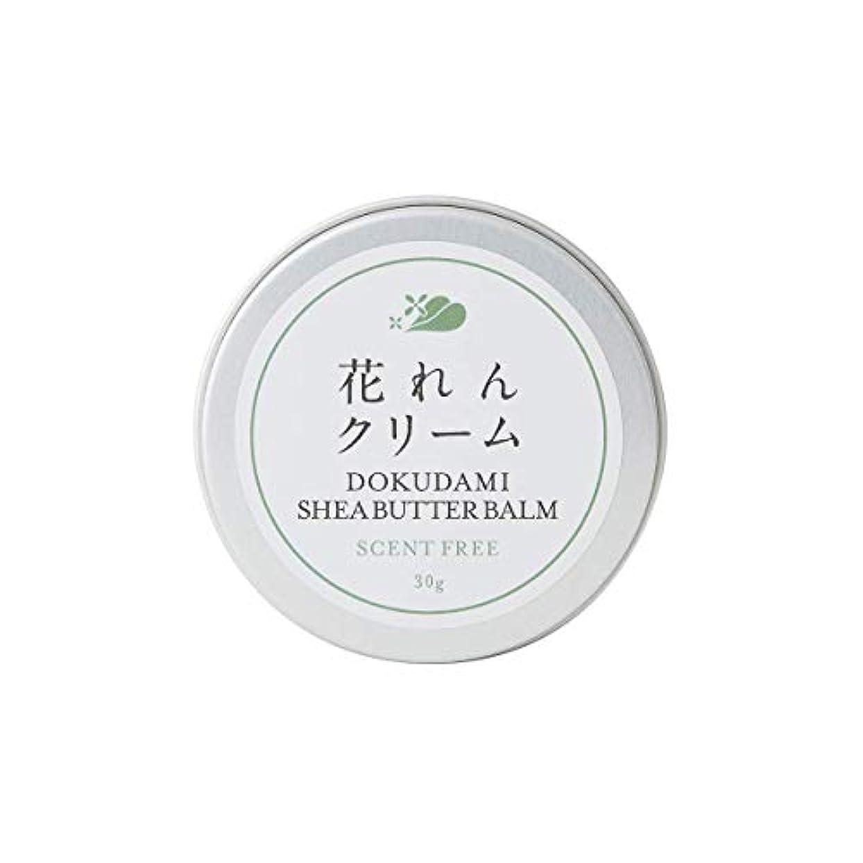 過敏な引き金アサーどくだみシアバタークリーム(ハードタイプ?無香料) 30g