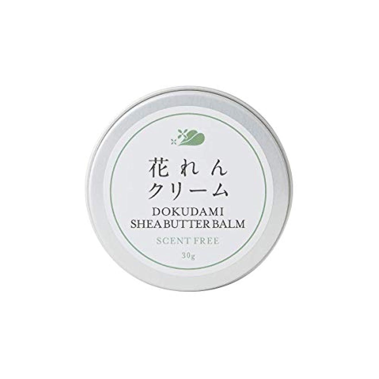 どくだみシアバタークリーム(ハードタイプ?無香料) 30g