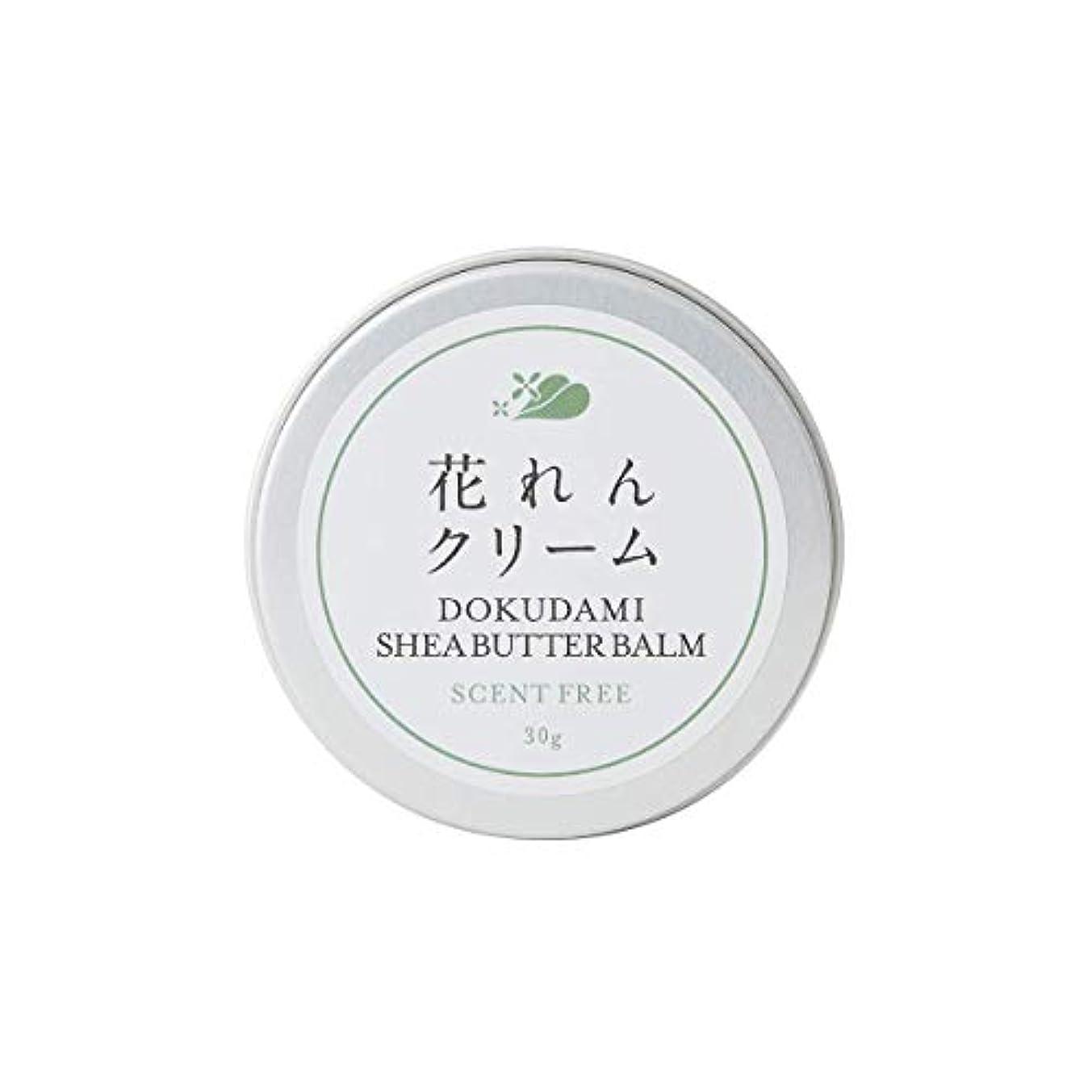 動的株式会社傾斜どくだみシアバタークリーム(ハードタイプ・無香料) 30g