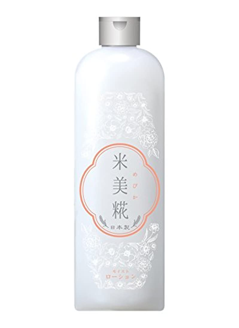 米美糀 モイストローション (500mL)
