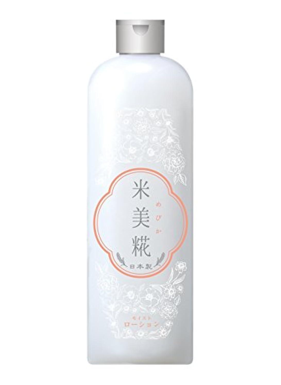 祝うくるみ不道徳米美糀 モイストローション (500mL)