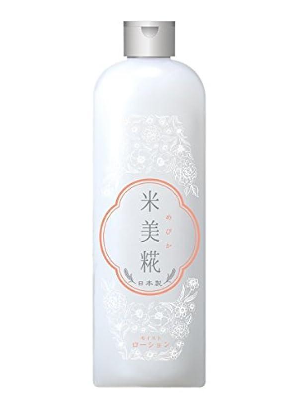 郵便番号祝福軽蔑する米美糀 モイストローション (500mL)