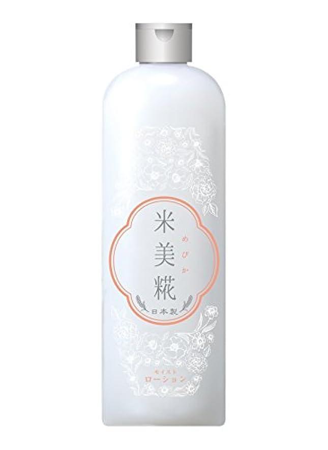 悪党寛容聖域米美糀 モイストローション (500mL)