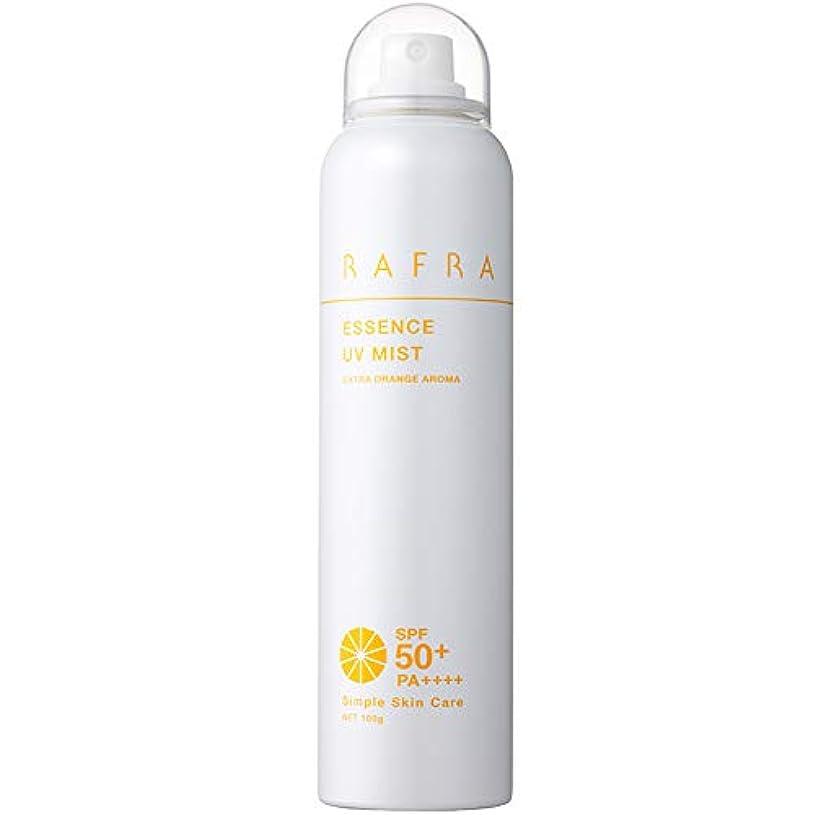 石油カメ寛解ラフラ エッセンス UVミスト 100g SPF50+ PA++++ 日焼け止めスプレー