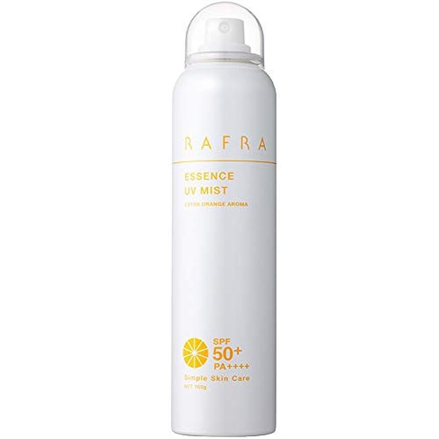 エンティティ効能名誉ラフラ エッセンス UVミスト 100g SPF50+ PA++++ 日焼け止めスプレー