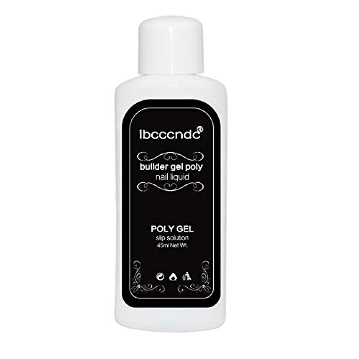 軽食超高層ビルキノコSwiftgood 伸長ポリゲルスリップ溶液ビルダーゲルポリSZ00297