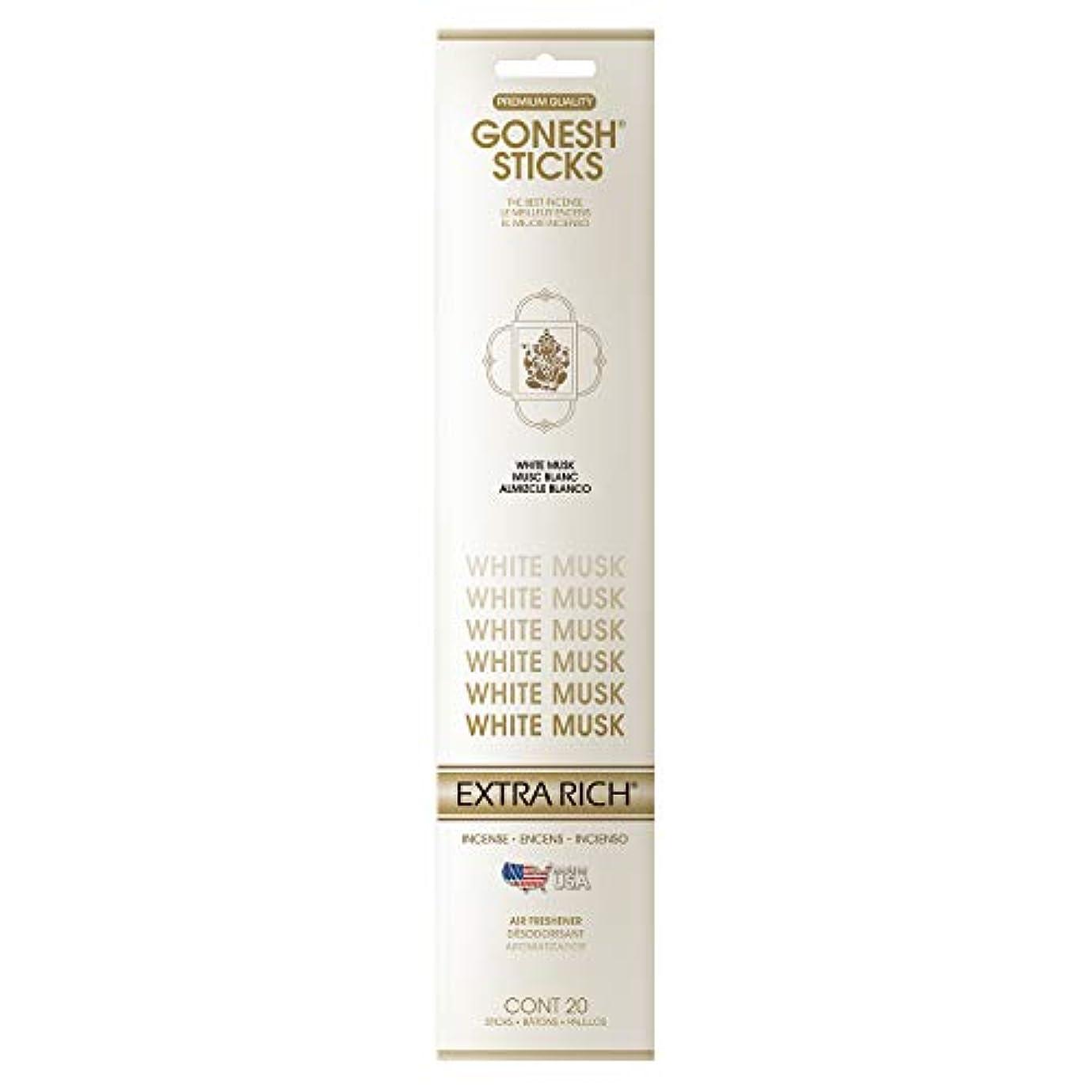 適応する壁買収GONESH インセンススティック ホワイトムスク(ホワイトフローラルの甘さとシャボンの清潔感ある香り)