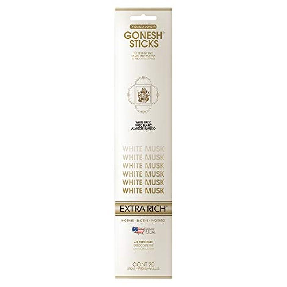 インド腕土器GONESH インセンススティック ホワイトムスク(ホワイトフローラルの甘さとシャボンの清潔感ある香り)