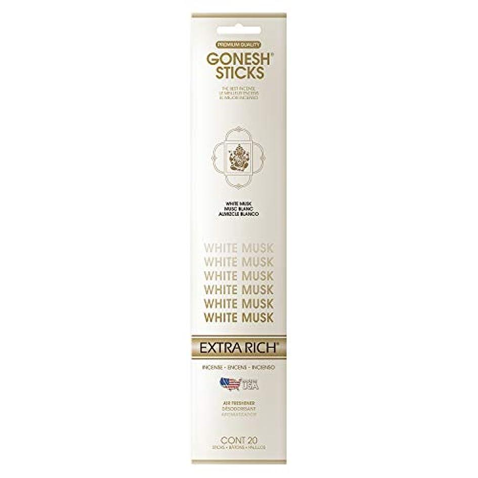 誰がアイザックパニックGONESH(ガーネッシュ) GONESH インセンススティック ホワイトムスク(ホワイトフローラルの甘さとシャボンの清潔感ある香り) 20本