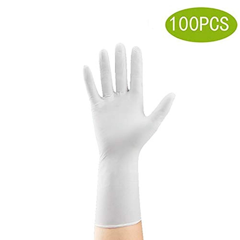 滑る遠足満足できる12インチメディカル試験ラテックス手袋  Jewelry-stores.co.uk5ミル厚、100個入りパウダーフリー、無菌、頑丈な試験用手袋 病院用プロフェッショナルグレード、法執行機関、使い捨て安全手袋 (Size...