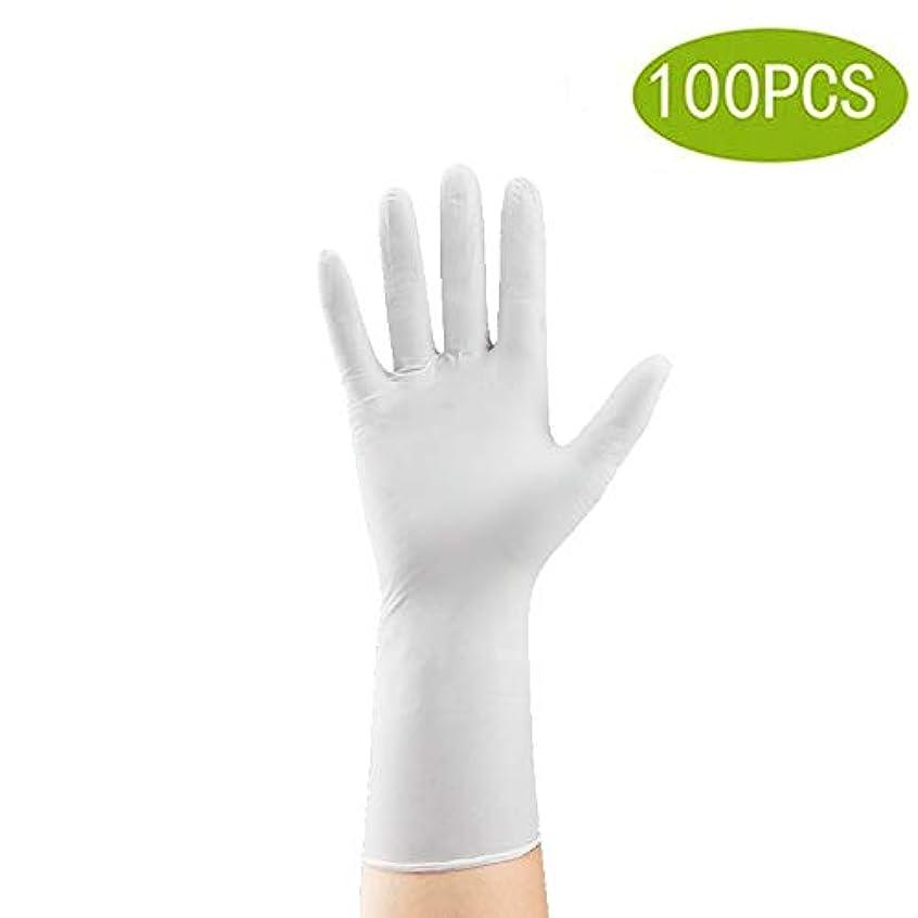 偏心普遍的なかび臭い12インチメディカル試験ラテックス手袋| Jewelry-stores.co.uk5ミル厚、100個入りパウダーフリー、無菌、頑丈な試験用手袋|病院用プロフェッショナルグレード、法執行機関、使い捨て安全手袋 (Size...