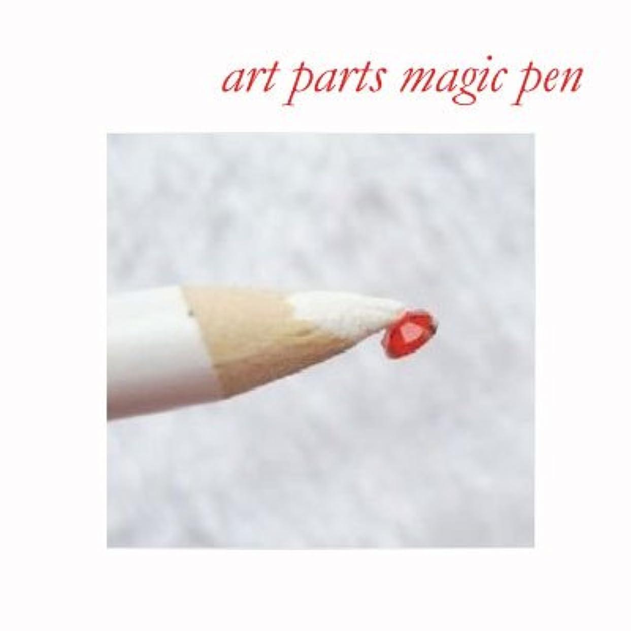 慰めほぼ振動するネイル [アートパーツマジックペン] デコ用
