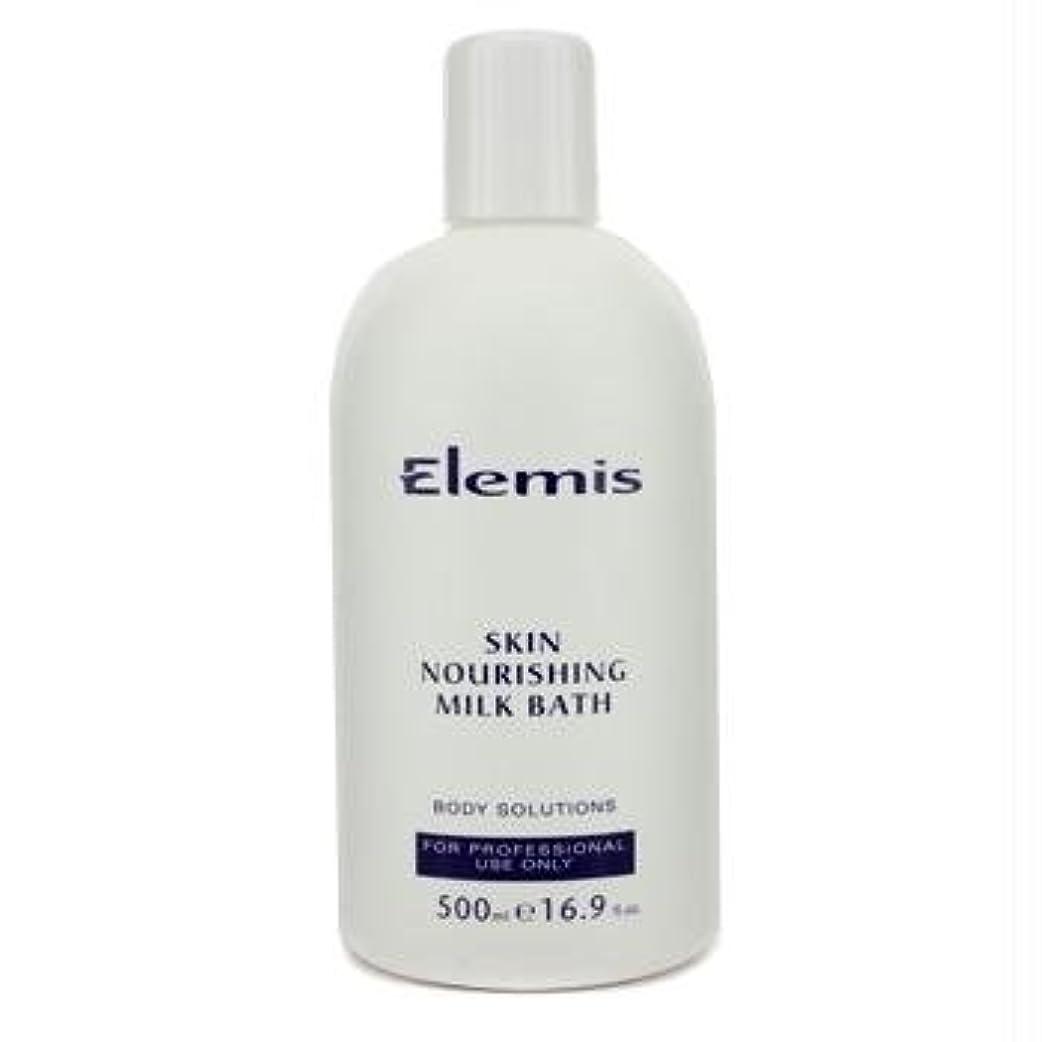 エレミス スキンノーリッシングミルクバス 500ml(サロンサイズ)
