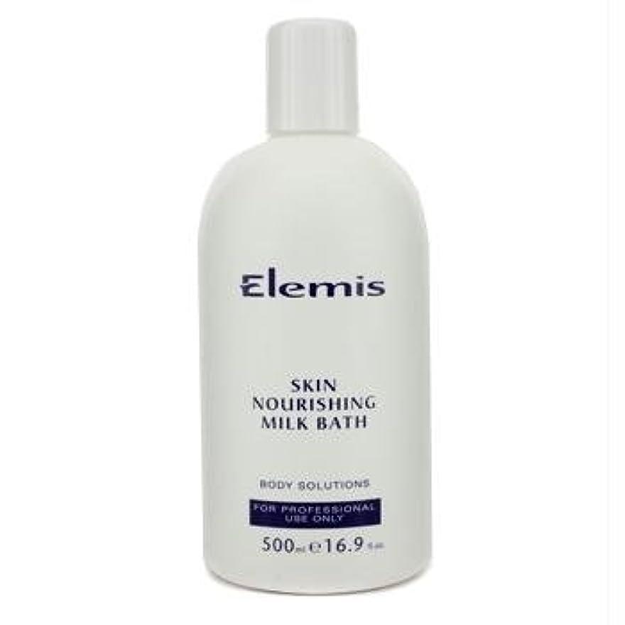 事実常習的とティームエレミス スキンノーリッシングミルクバス 500ml(サロンサイズ)