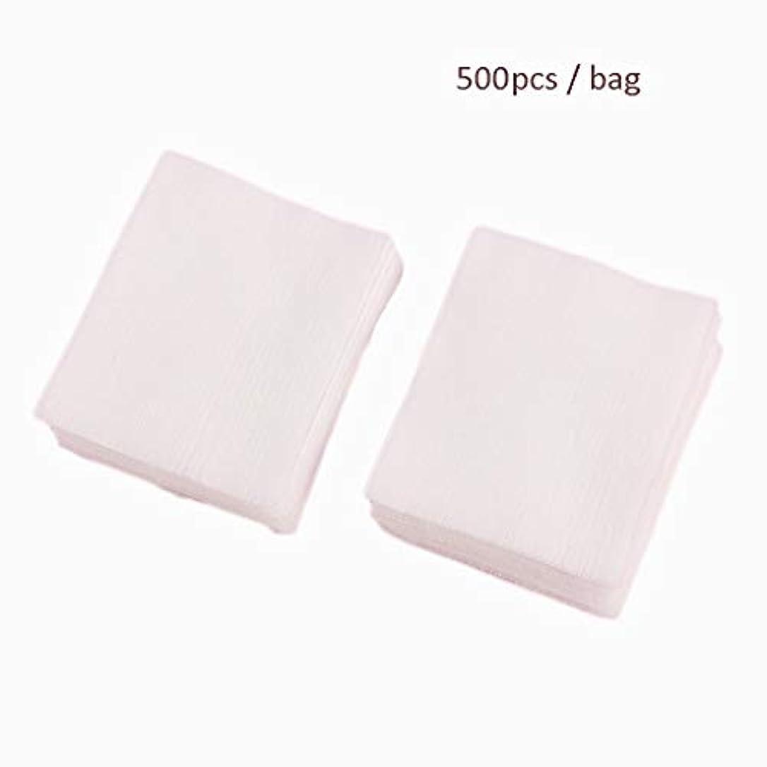 うまくやる()欲求不満準備クレンジングシート 500ピース/バッグフェイシャルオーガニックコットンパッドフェイシャルクリーニングネイルポリッシュリムーバー化粧品ティッシュメイクアップ美容スキンケアツール (Color : White, サイズ :...