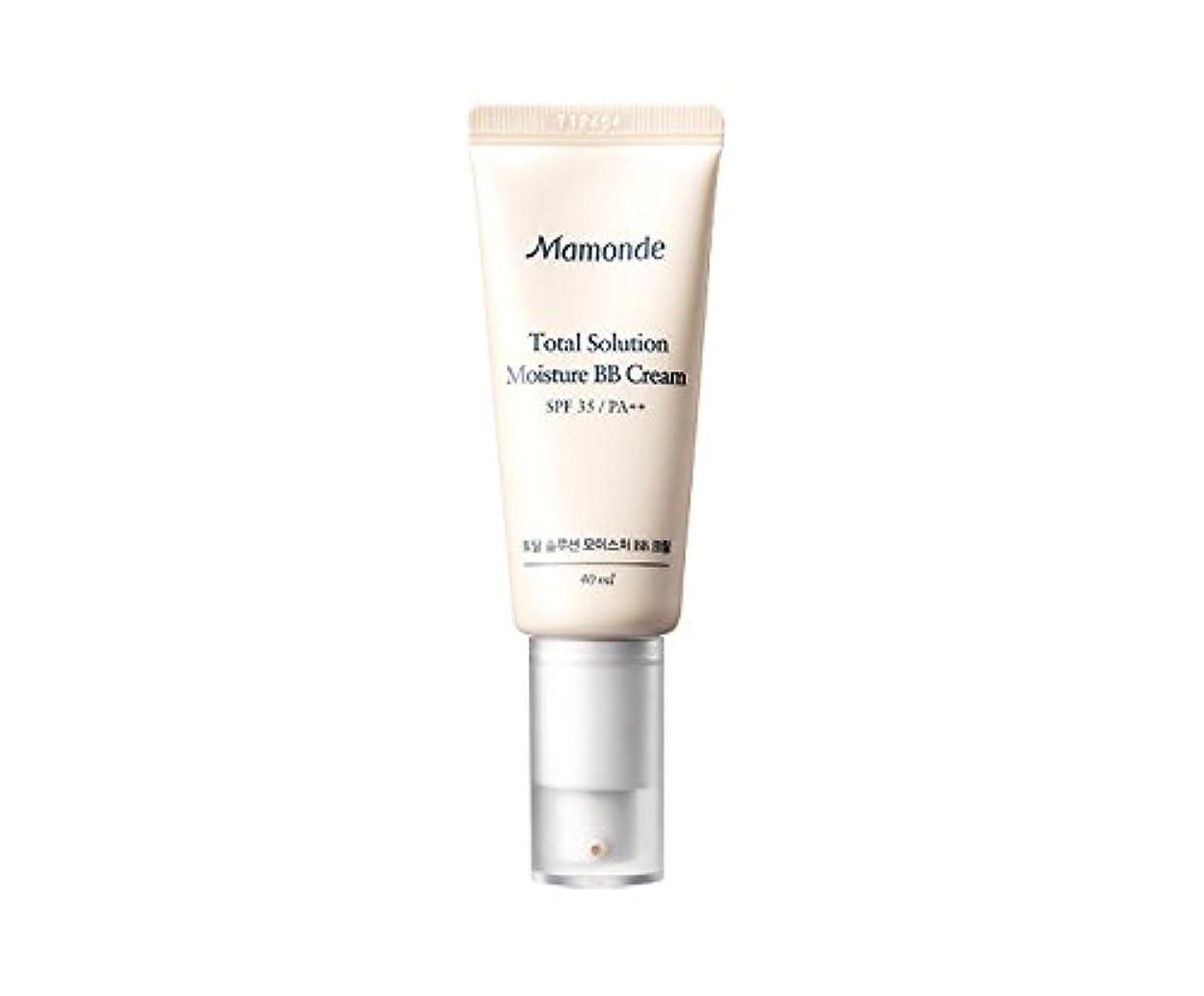 細胞ビーズ作動するMamonde Total Solution Moisture BB cream 40ml/マモンド トータル ソリューション モイスチャー BBクリーム 40ml (#2 Natural Beige) [並行輸入品]