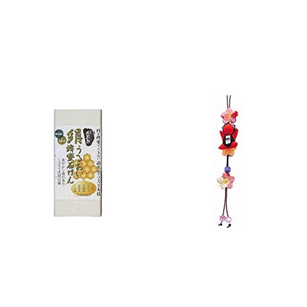 プレビュー磨かれたシャッター[2点セット] ひのき炭黒泉 絹うるおい蜂蜜石けん(75g×2)?豆さるぼぼ 和風ストラップ【赤】 / 縁結び?魔除け //