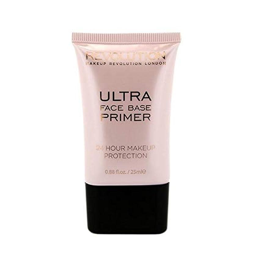 [Revolution ] 革命超顔塩基プライマー - Revolution Ultra Face Base Primer [並行輸入品]
