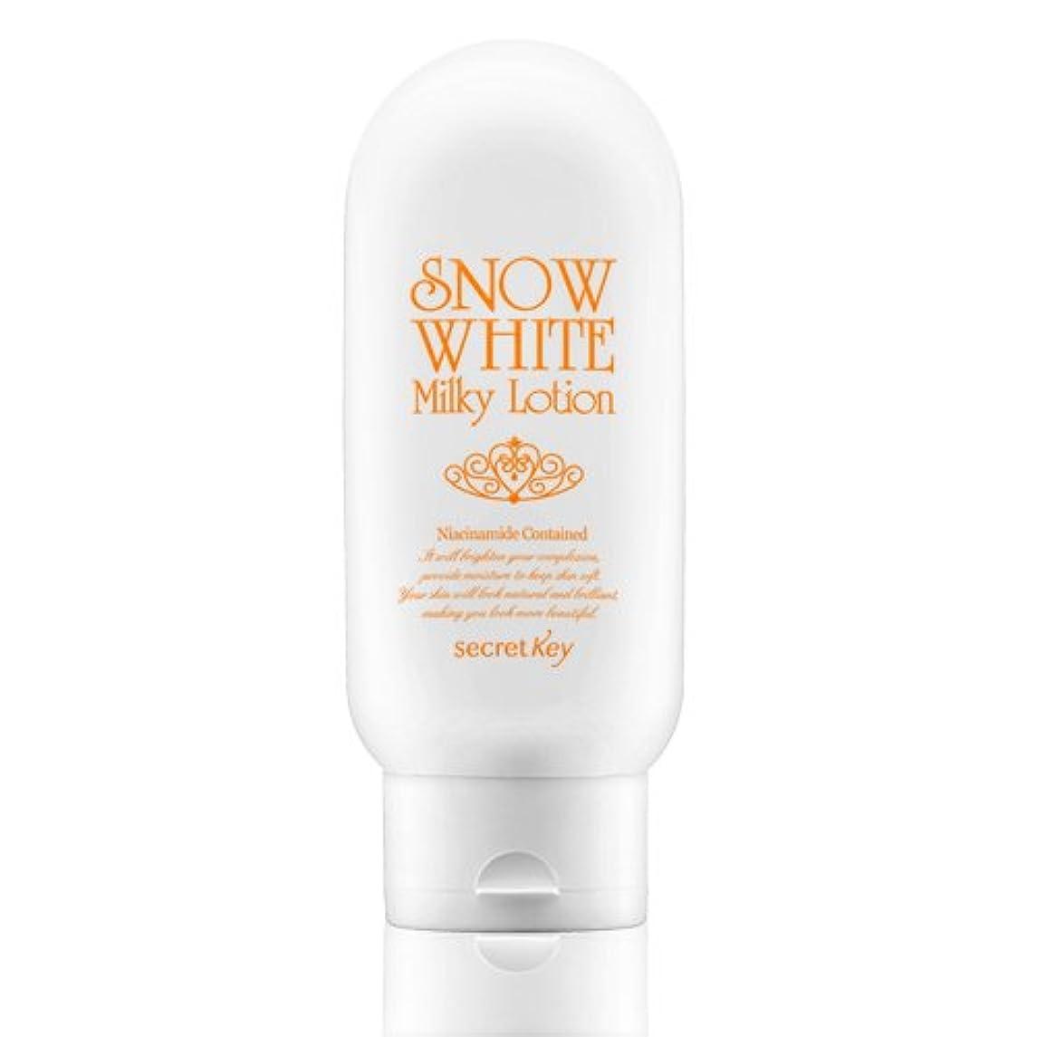 コート切り刻む厳[シークレットキー]Secretkey スノーホワイトミルキーローション 海外直送品 Snow White Milky Lotion [並行輸入品]